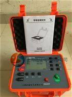 防雷专用过度电阻测试仪