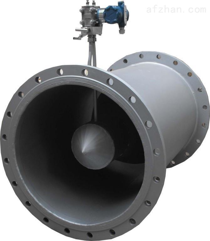 不鏽鋼DN25小口徑V錐流量計