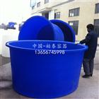 水产养殖孵化桶 锥底孵化桶 塑料大盆