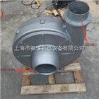 LK-801(0.75KW)台湾宏丰风机-离心风机-耐高温锅炉风机