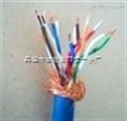 天津电缆厂-HYAP屏蔽通讯电缆规格
