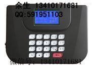 新兴县郁南县云安食堂售饭机饭堂消费机一卡通加密可用
