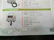 礦用壓力傳感器 型號:TD05-KGY8-1/2庫號︰M391992