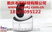 视频监控系统,重庆视频监控系统,本安科技安防专家为您服务