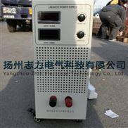 JWL-30/I晶体管直流稳流器生产厂家