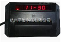 PZSK-K2水控器介绍