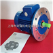 MS5614(0.06KW)-清華紫光電機-MS5614三相異步電機