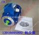 MS5624(0.09KW)-中研紫光電機-MS5624