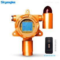 磷化氢PH3气体探测器报警器 气体检测仪