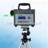 ZG16-CCF-7000ZG16-CCF-7000粉尘浓度测量仪