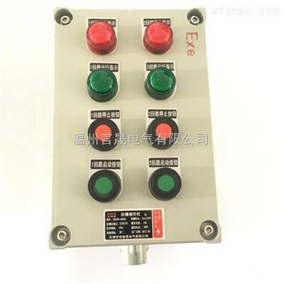 电动机启停开关盒