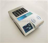 台式液晶消费机PZXF-5213