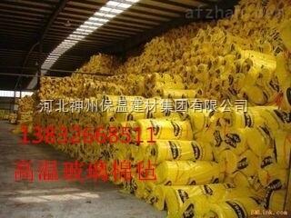 神州厂家加工定做--大规格玻璃棉卷毡一吨价格--厂家供货及时