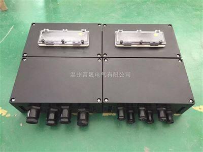 三防照明/动力配电箱