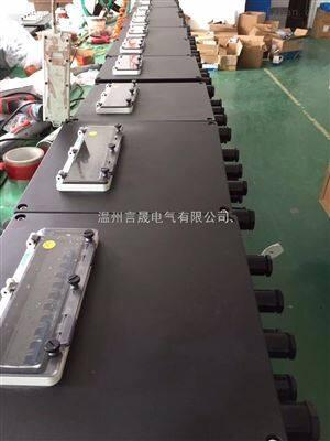 FXM(D)--8K防水防腐照明配电箱