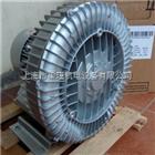 2QB820-SHH17(5.5KW)木工机械专用旋涡风机