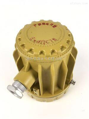 BAK51防爆视孔灯 容器照明灯厂家报价
