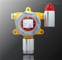 圣凯安科技氯化氢气体报警器氯化氢浓度检测检测仪SKA