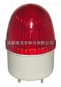 24V声光报警器生产厂家