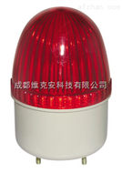 24V聲光報警器生產廠家