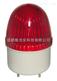 優質24V聲光報警器