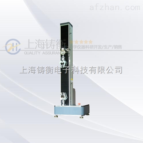 高精度电子万能材料试验机