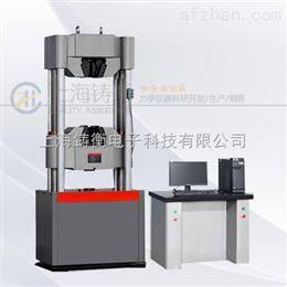 液压式数显试验机