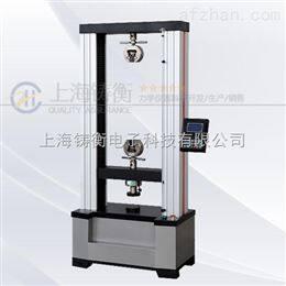 拉伸试验机塑胶薄膜拉伸试验机