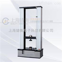 100KN电子试验机-100KN铝型材拉伸试验机