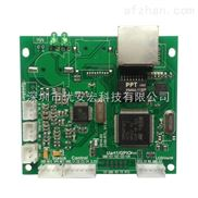 EA2103P-深圳优安宏网络广播对讲模块对讲网络音频模块EA2103(双向型)