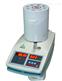 苞米快速水分检测仪使用方法及原理