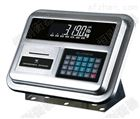 DS6汽车衡无线称重仪表显示器