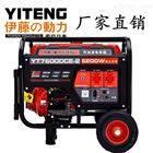 上海6KW汽油发电机价格