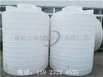 永川20吨母液储存罐生产厂家