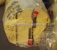 厂家销售优质防火玻璃棉毡