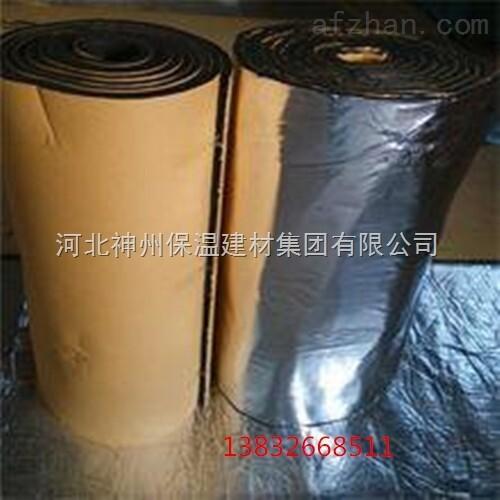 橡塑保温制品*河北廊坊柔性泡沫橡塑绝热.防腐防潮