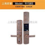 滑盖指纹锁指纹密码锁智能防盗门锁家用木门锁
