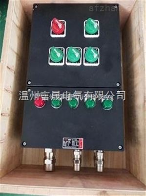 BXD8050黑塑防爆防腐配电箱就地按钮控制箱