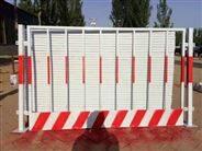 贵阳建筑工地安全护栏、工地基坑隔离网栏、工程施工基坑防护栏