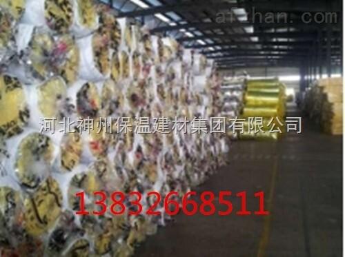 密度20kg75mm厚高温玻璃棉毡厂家**防火玻璃棉毡