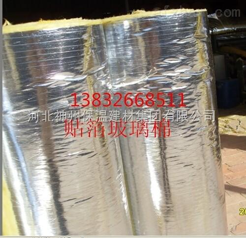北京钢结构屋顶离心玻璃棉毡生产厂家// 容重厚度