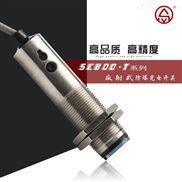 SEBOD-T防爆光电开关(反射式)0