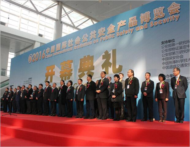 直击2016北京安博会 精彩不间歇