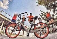 共享单车很方便 但是你想过它的安全性吗?