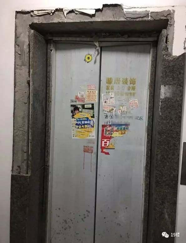 大妈用杯挡电梯引事故 电梯安全还需技防