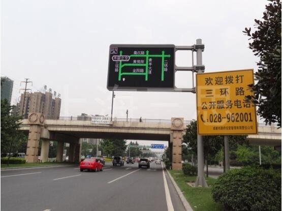 道路设施建设 LED交通诱导屏作用不容小觑