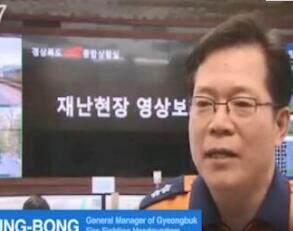 韩国119数百台救援车用上科达车载