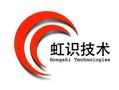 武汉虹识技术有限公司