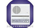 深圳市交安通科技有限公司