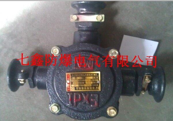 BHD2系列矿用隔爆型低压电缆接线盒   用途:本系列矿用隔爆型低压电缆接线盒适用于含有爆炸性危险气体(甲烷类)和煤尘的井矿中,供交流50HZ、127V(20A)、380V(25A)、660V(40-400A)、1140V(200-400A)的供电系统中,共信号、照明、动力设备等作电缆连接和分支之用。   BHD2系列矿用隔爆型电缆接线盒   适用范围与用途   BHD2系列矿用隔爆型电缆接线盒适用于具有甲烷、煤尘等爆炸性气体混合物的煤矿井下,分别供交流50Hz,电压1140V及以下,电流400A及以下的